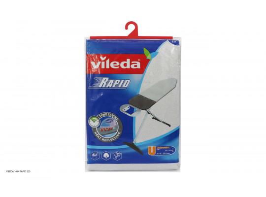 արդուկի պարագաներ VILEDA 1494 RAPID(225)