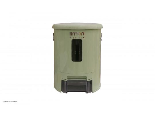արկղեր եվ զամբյուղներ LIMON 121800(55) SHORT RICE 10kg GREEN(900231)