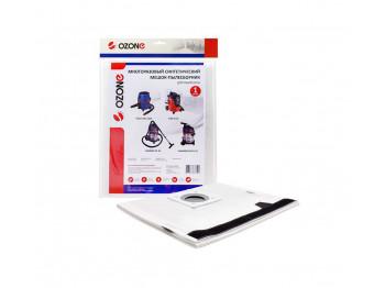 փոշեկուլի պարկ OZONE BOSCH GAS 15 XT-5201 (x1)