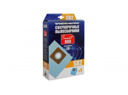 փոշեկուլի պարկ SMART BAG SB2 (x5)