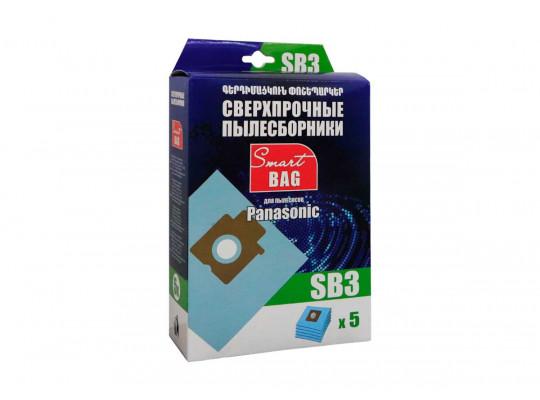 փոշեկուլի պարկ SMART BAG SB3 (x5)
