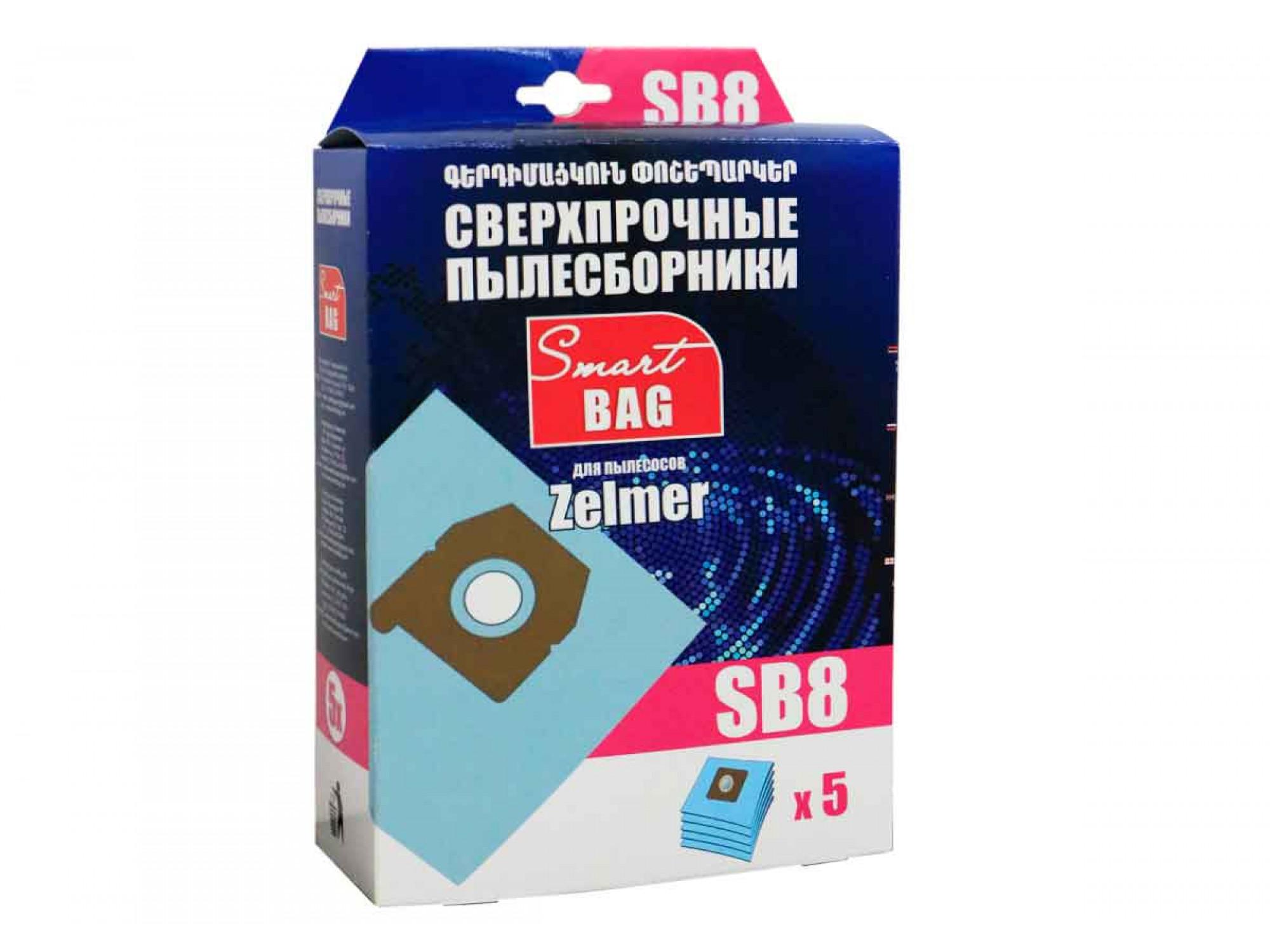 փոշեկուլի պարկ SMART BAG SB8 (x5)