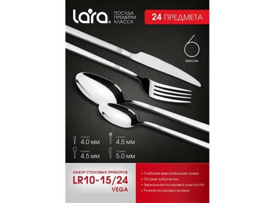 սեղանի դանակ-պատառաքաղ LARA LR10-15 24PC VEGA