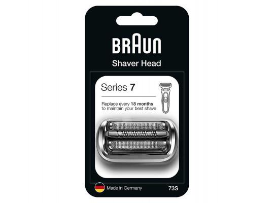 սափրիչներ եվ սափրման պարագաներ BRAUN 73S