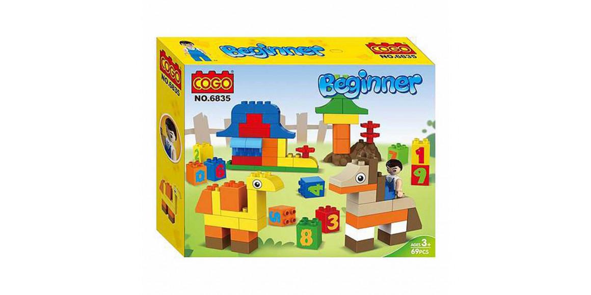 կոնստրուկտոր COGO CGBZ6835  BLOCKS/69PCS