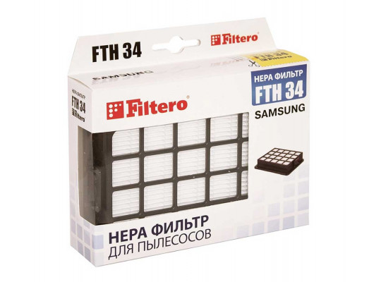փոշեկուլի զտիչ FILTERO FTH 34 HEPA