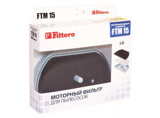 փոշեկուլի զտիչ FILTERO FTM 15