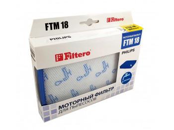 փոշեկուլի զտիչ FILTERO FTM 18