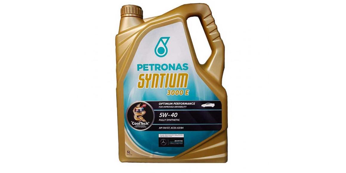 շարժիչի յուղ PETRONAS SYNTIUM 3000 E 5W-40 5L 70134M12EU