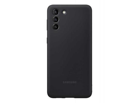 հեռախոսի պատյան SAMSUNG G996 S21+ SILICONE (BK)