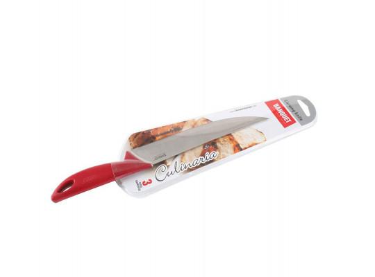 դանակներ եվ պարագաներ BANQUET 25D3RC010 CARVING RED 20cm