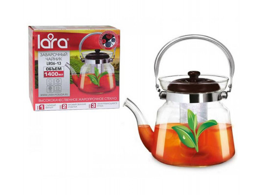 թեյնիկեր/թեյի թրմիչներ LARA LR06-13 1400ML