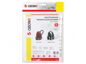 փոշեկուլի պարկ OZONE M-59 (x5)