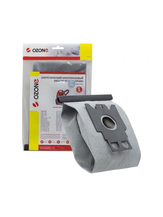 փոշեկուլի պարկ OZONE MX-28