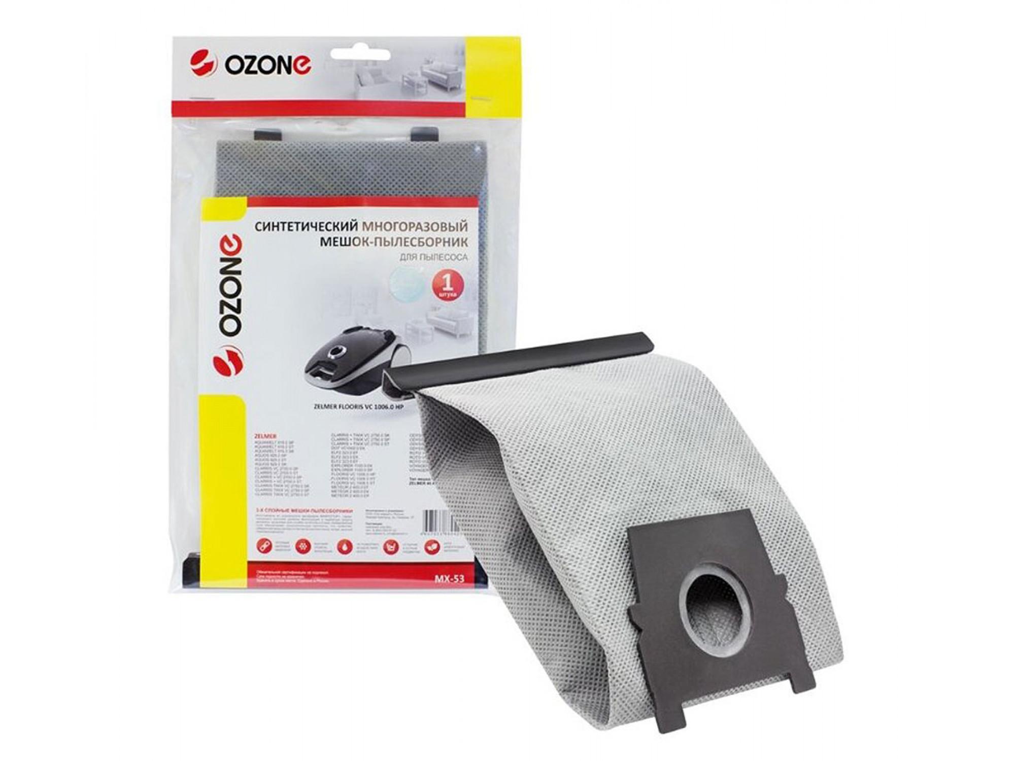 փոշեկուլի պարկ OZONE MX-53