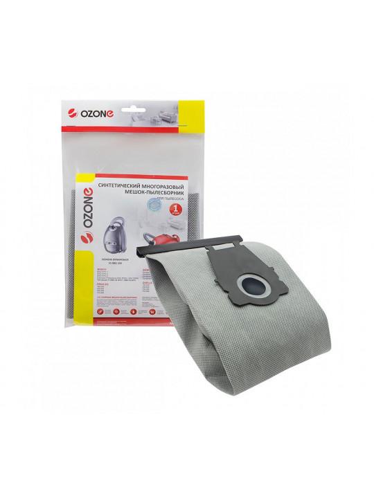 փոշեկուլի պարկ OZONE MX-06