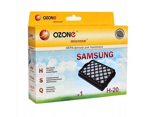փոշեկուլի զտիչ OZONE H-20 HEPA
