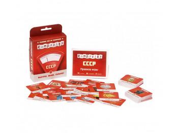 սեղանի խաղեր MAGELLAN COMPARITY ԽՍՀՄ MAG01830