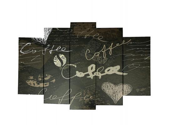նկարներ SIMA-LAND Coffee 120*80 2-24*53 2-24*70 1-24*80 1336996