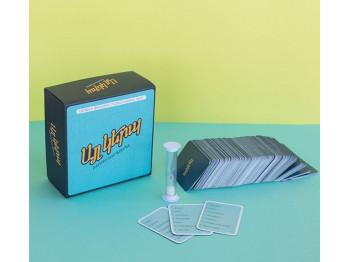 սեղանի խաղեր AILKERP 1210 ԱՅԼ ԿԵՐՊ