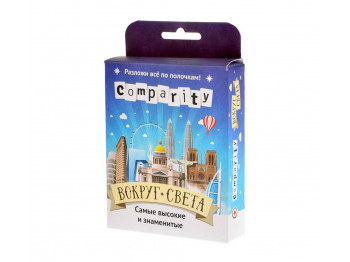սեղանի խաղեր MAGELLAN COMPARITY Աշխարհի Շուրջը MAG06814