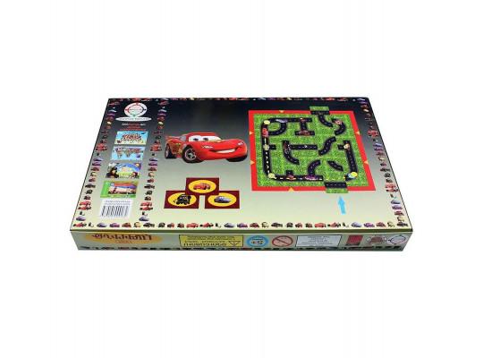 սեղանի խաղեր ARMGAMES ԱՎՏՈ ԼԱԲԻՐԻՆԹ