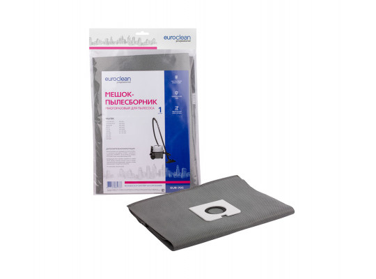 փոշեկուլի պարկ EUROCLEAN NILFISK GD(S) EUR-705 (x1)