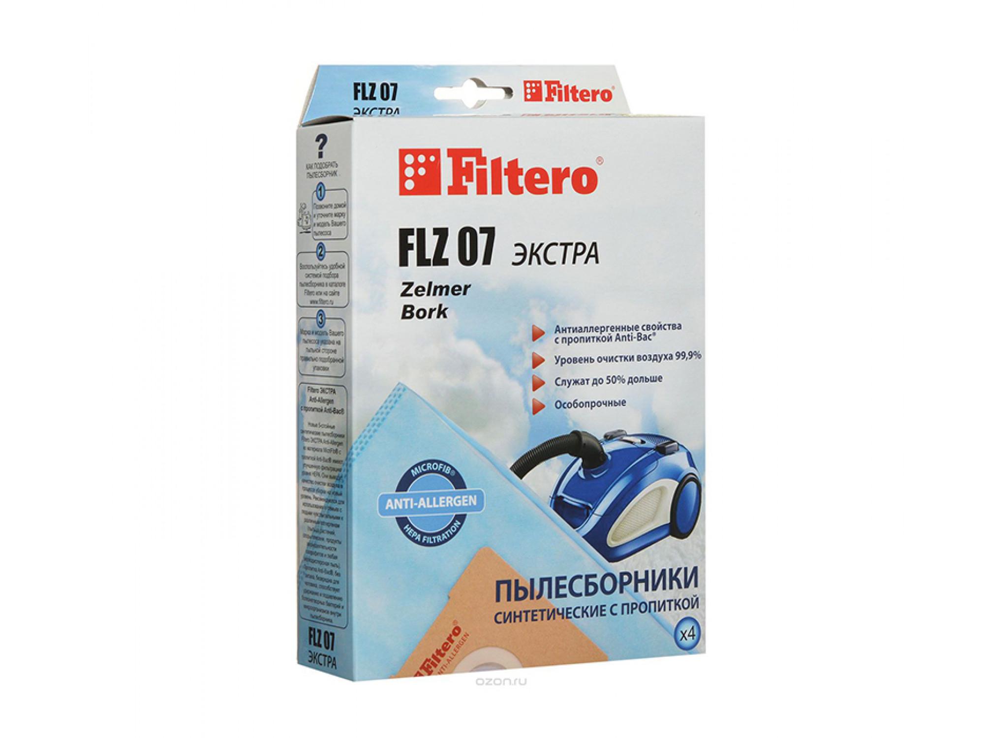 փոշեկուլի պարկ FILTERO FLZ 07 EX (x4)