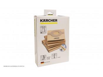 փոշեկուլի պարկ KARCHER 6.904-128.0 FOR FP 303 (x3) 6.904-128.0