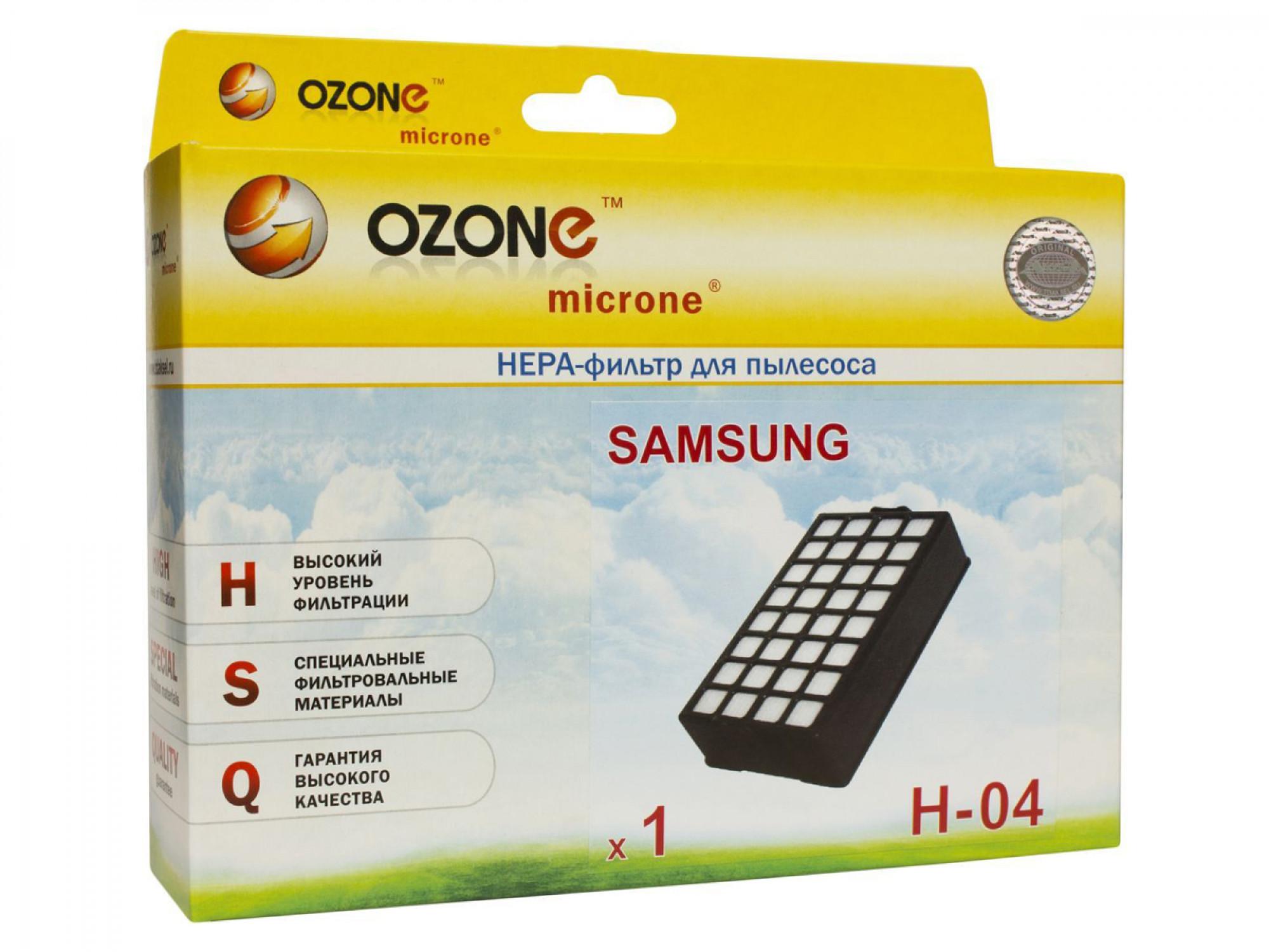 փոշեկուլի զտիչ OZONE H-04 HEPA