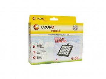 փոշեկուլի զտիչ OZONE H-06 HEPA