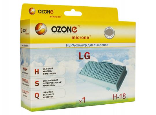 փոշեկուլի զտիչ OZONE H-18 HEPA