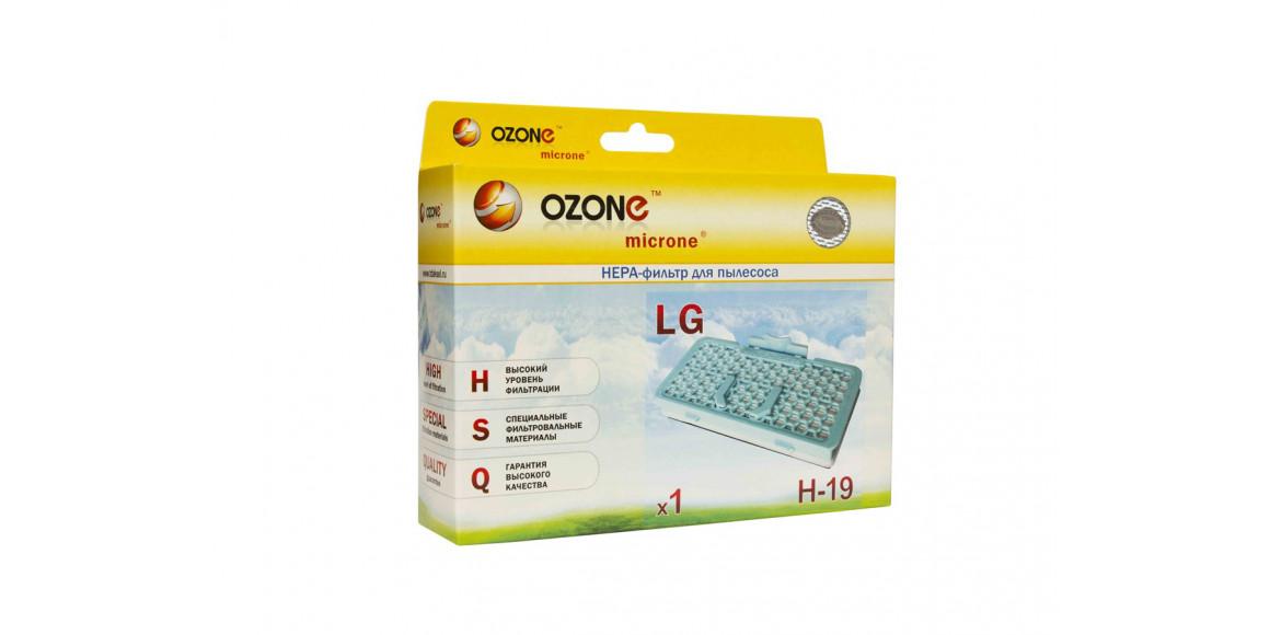 փոշեկուլի զտիչ OZONE H-19 HEPA