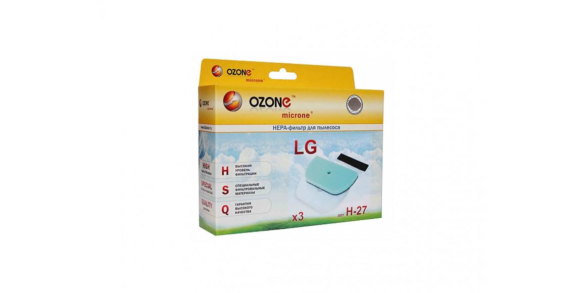 փոշեկուլի զտիչ OZONE H-27