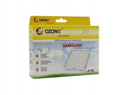 փոշեկուլի զտիչ OZONE H-40 HEPA