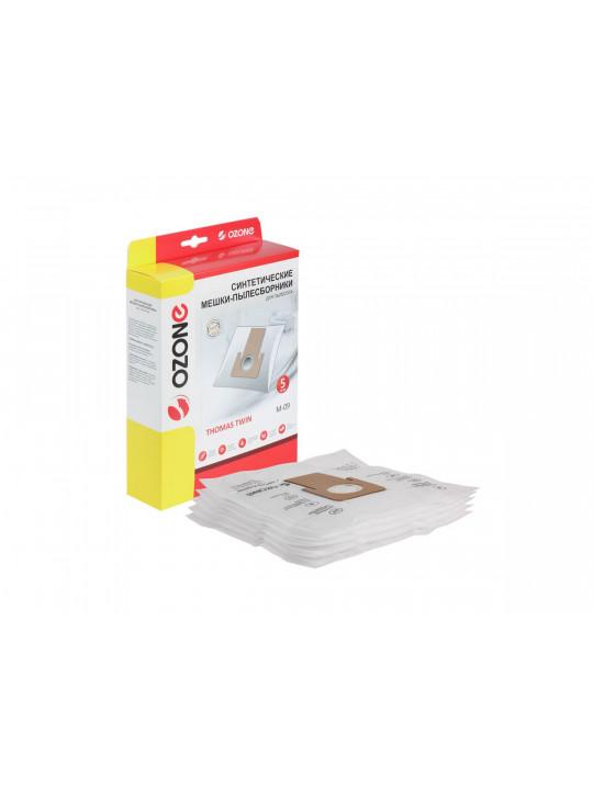 փոշեկուլի պարկ OZONE M-09 (x5)