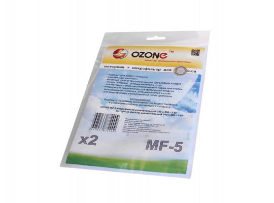 փոշեկուլի զտիչ OZONE MF-5