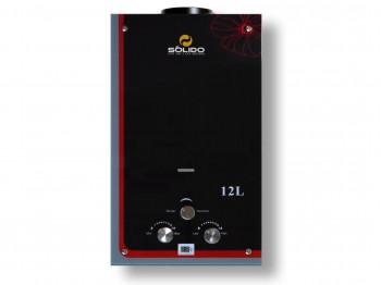 գազային ջրատաքացուցիչ SOLIDO JSD-H17 BLACK RED GLASS PANEL