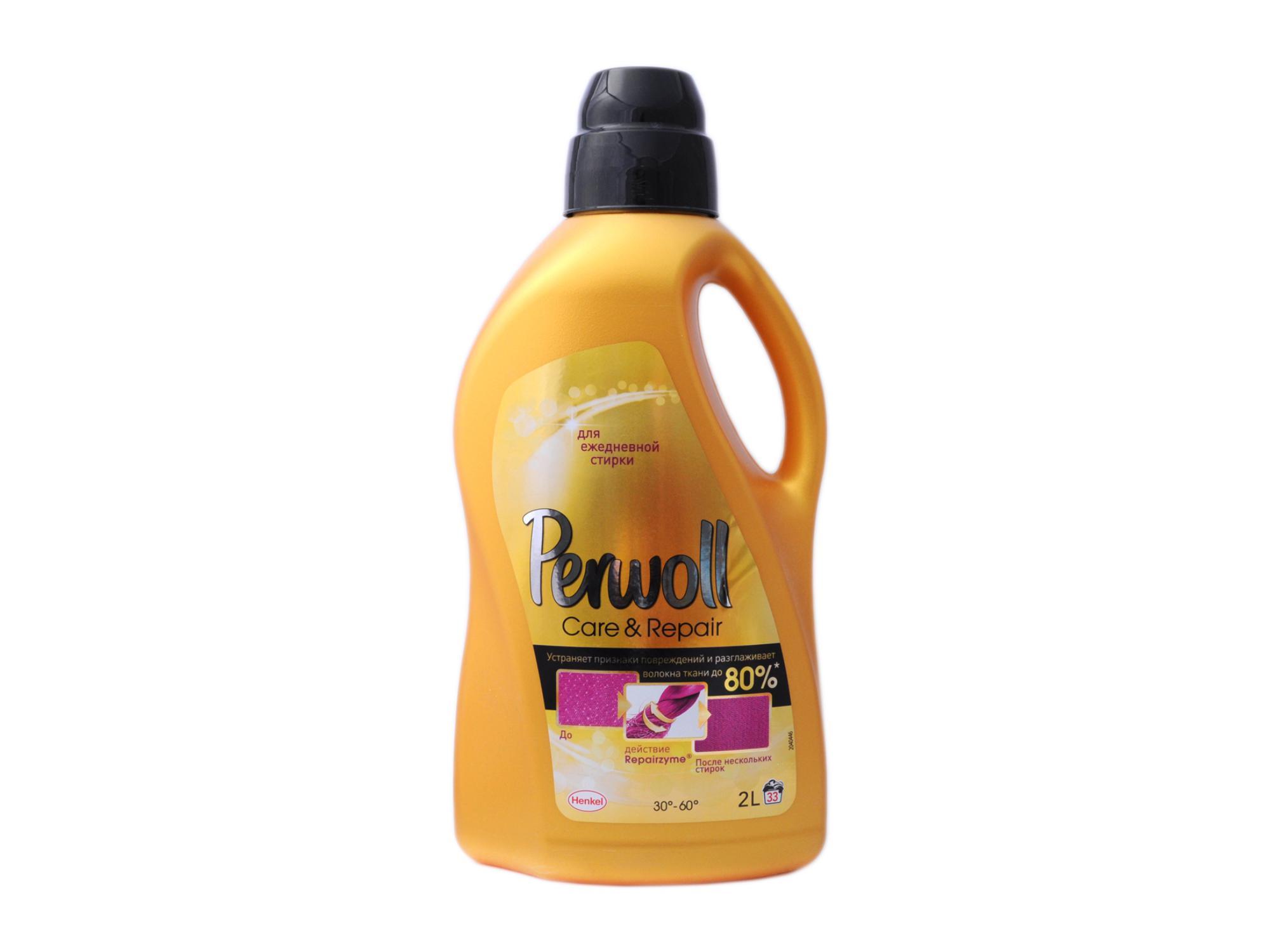 լվացքի փոշի եվ գել PERWOOL GEL CARE&REPAIR 2L(410204) 2463636