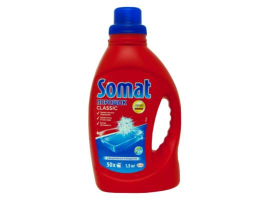 սպասք լվանալու միջոցներ SOMAT DW POWDER 1.5KG(400465) 2600656
