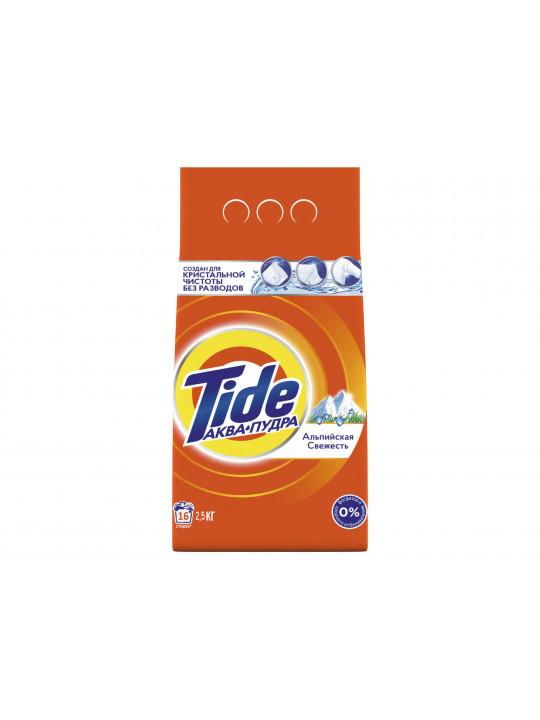 լվացքի փոշի եվ գել TIDE POWDER LS AF 2,5KG RUS(431167) 1167