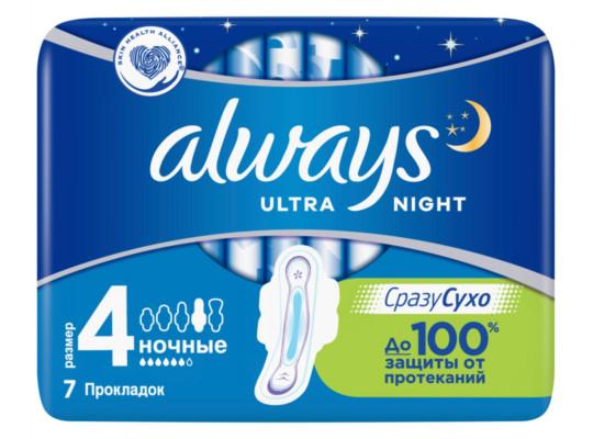 միջադիրներ ALWAYS U NIGHT 24x7(041603) 1603