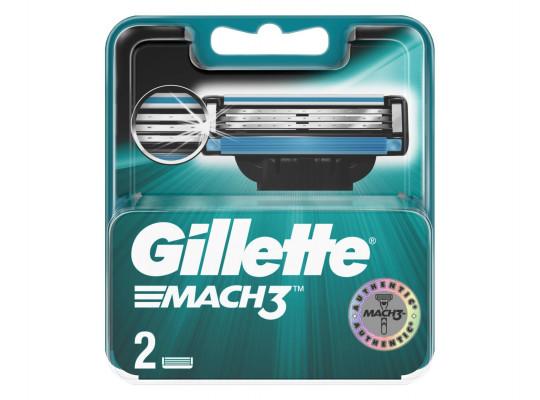սափրվելու համար GILLETTE BLADE MACH 3 TR Cx2(029655) 9655