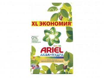 լվացքի փոշի եվ գել ARIEL POWDER LS OIL SHI+COL 4,5KG RUS(253247) 3247