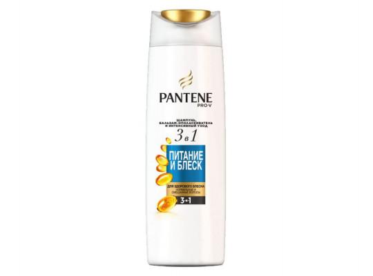 շամպուններ եվ բալզամներ PANTENE PRO-V CLASSIC 3/1 360ML(673442) 3442