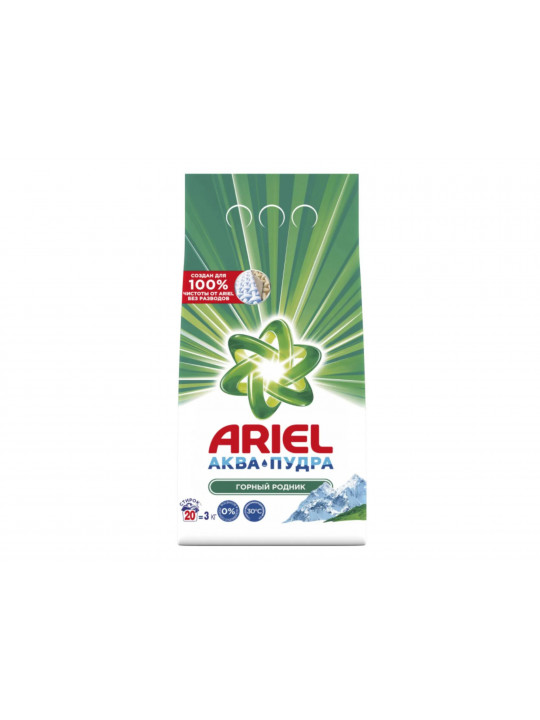 լվացքի փոշի եվ գել ARIEL POWDER LS MS 3KG RUS(333468) 3468