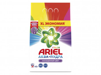 լվացքի փոշի եվ գել ARIEL POWDER LS COLOR 4,5KG RUS(193956) 3956
