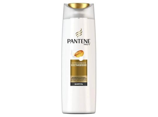 շամպուններ եվ բալզամներ PANTENE PRO-V CLASSIC 250ML(565283) 5283