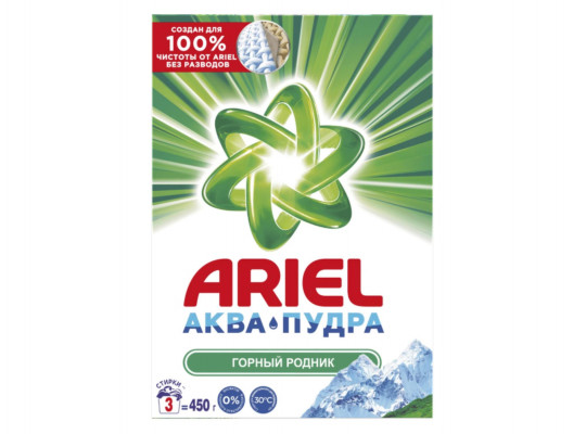 լվացքի փոշի եվ գել ARIEL POWDER LS MS 450GR(045972) 5972