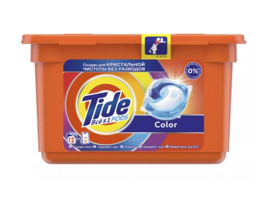 լվացքի փոշի եվ գել TIDE PODS COLOR 12X22,8GR(758231) 8231